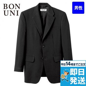 11109 BONUNI(ボストン商会) ジャケット(男性用) ノッチドラペル