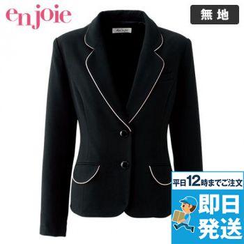 en joie(アンジョア) 81640 丸い襟とフラップポケットがキュートなストレッチジャケット 無地