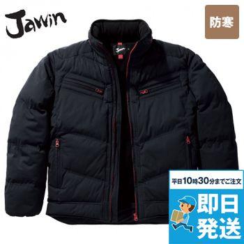 58400 自重堂JAWIN マルチストレッチ防寒ジャンパー(フード付)[刺繍NG](新庄モデル)