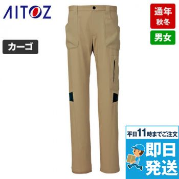 AZ7844 アイトス ストレッチパンツ(男女兼用) ノータック 秋冬・通年