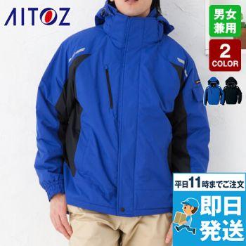 AZ8861 アイトス 防寒ブルゾン