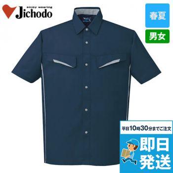 自重堂 85514 [春夏用]製品制電半袖シャツ(JIS T8118適合)