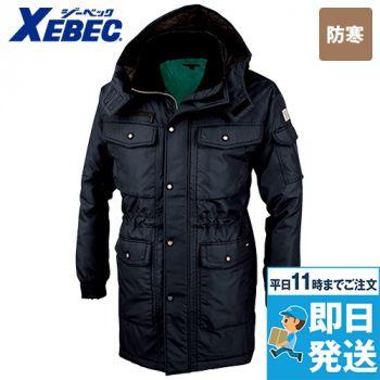ジーベック 151 エコ防寒コート(男女兼用)