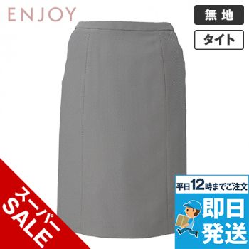 EAS577 enjoy セミタイトスカート 無地 98-EAS577