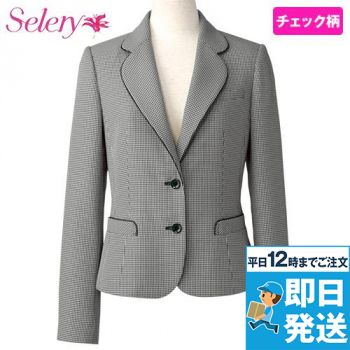 S-24300 SELERY(セロリー) 夜洗って、朝には乾く!小柄チェックのジャケット 99-S24300