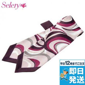 S-98191 98192 SELERY(セロリー) スカーフリボン(ループ付き) 99-S98191