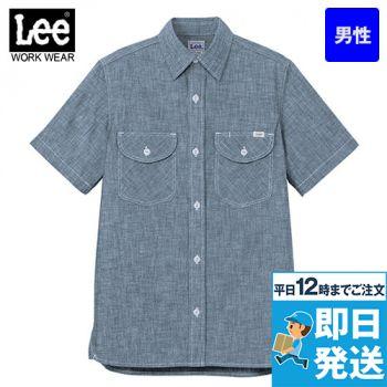 LCS46005 Lee シャンブレーシャツ/半袖(男性用)