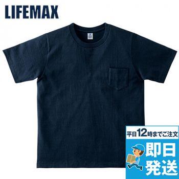 MS1145 LIFEMAX 半袖Tシャ