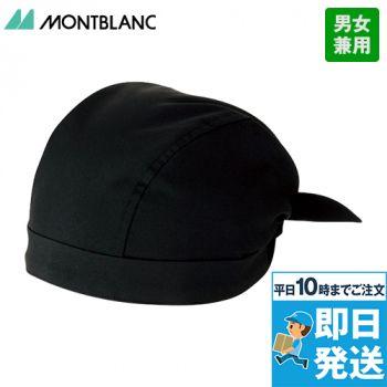 9-261 262 263 264 265 268 270 MONTBLANC バンダナ(男女兼用)