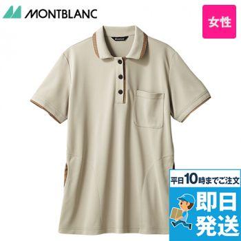 32-0007 0008 0009 MONTBLANC ニットシャツ/半袖(女性用)