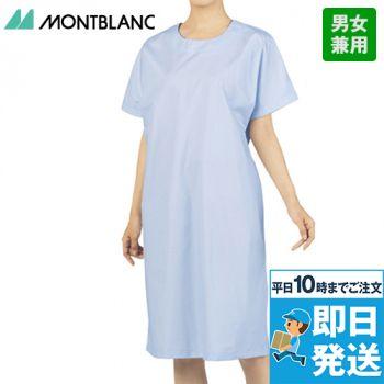 59-502 MONTBLANC 半袖検診衣(男女兼用)(かぶり式)PO