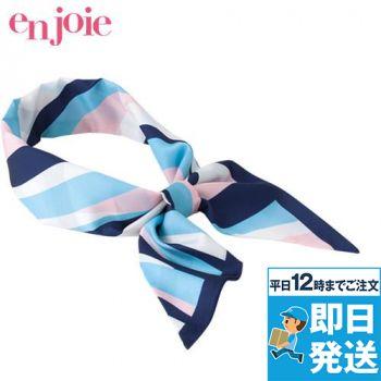 en joie(アンジョア) OP139 スカーフ ストライプ柄