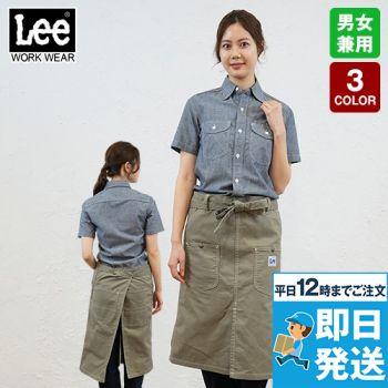 LCK79008 Lee ウエストエプロン