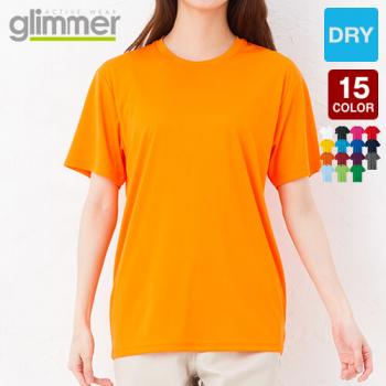 3.5オンス インターロックドライTシャツ(男女兼用)