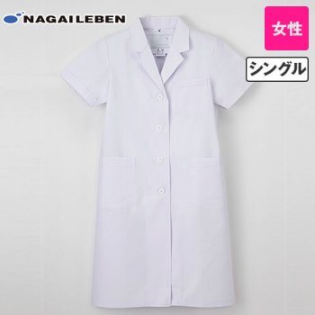 EP132 ナガイレーベン(nagaileben) エミット 女子シングル診察衣半袖