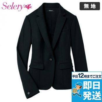 S-24850 24851 24859 SELERY(セロリー) ジャケット 無地 99-S24850