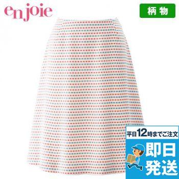 en joie(アンジョア) 56564 トリコロールカラーのブロックチェックで大人かわいいフレアースカート 93-56564