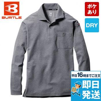 バートル 665 [通年]ドライメッシュ長袖ポロシャツ(男女兼用)