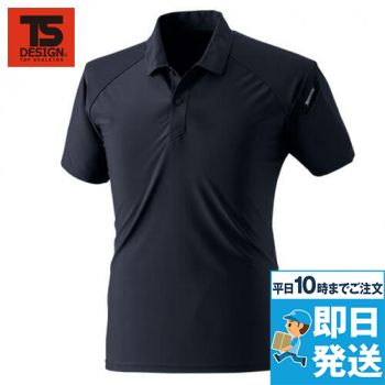 8065 TS DESIGN [春夏用]クールアイス半袖ポロシャツ(男女兼用)