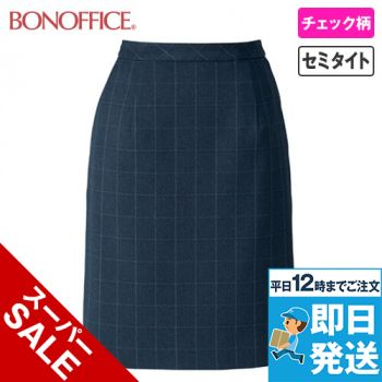 AS2309 BONMAX/トラッドパターン セミタイトスカート チェック 36-AS2309