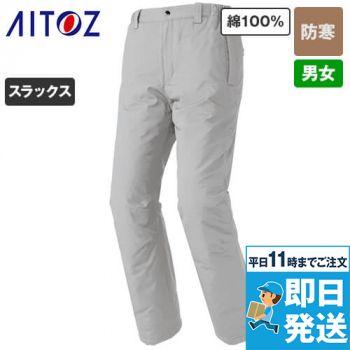 AZ8572 アイトス アジト 防寒パンツ(男女兼用)