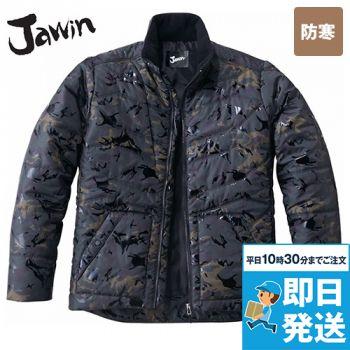 自重堂JAWIN 58700 カモフラ防寒ジャンパー