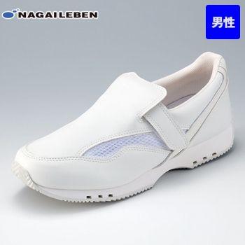MN415 ナガイレーベン(nagaileben) ビタミンシューズ(男性用)