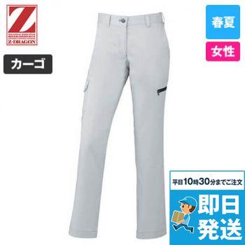 自重堂 75916 [春夏用]Z-DRAGON ストレッチレディースカーゴパンツ(裏付)
