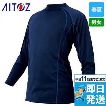 AZ551048 タルテックス アイトス 長袖Tシャツ(男女兼用)