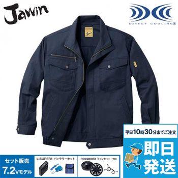 54000SET 自重堂JAWIN 空調