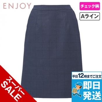 EAS759 enjoy [通年]Aラインスカート[ストレッチ/チェック] 98-EAS759