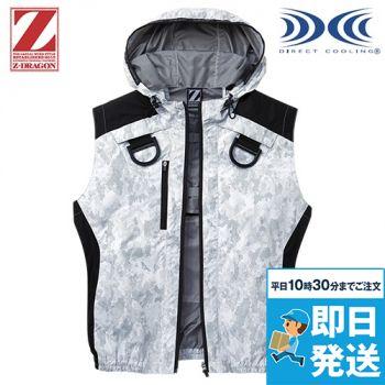自重堂 74200 [春夏用]Z-DRAGON 空調服 ベスト フルハーネス対応 フード付き 遮熱