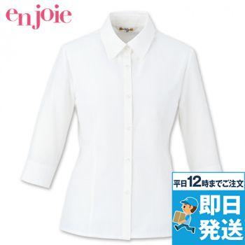 en joie(アンジョア) 01095 高めでシャープな襟元の七分袖ブラウス 93-01095