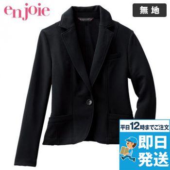 [在庫限り/返品交換不可]en joie(アンジョア) 81450 接客・営業に!シックな色合いのニットジャケット 無地 93-81450
