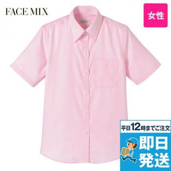 FB4014L FACEMIX 吸汗速乾ブラウス/半袖(女性用)ボタンダウン