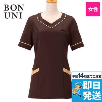 00105 BONUNI(ボストン商会) ニットワッフルシャツ/半袖(女性用)