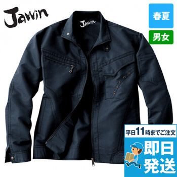 55600 自重堂JAWIN [春夏用]長袖ジャンパー