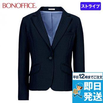 AJ0237 BONMAX/ベガ ジャケットのジャケット