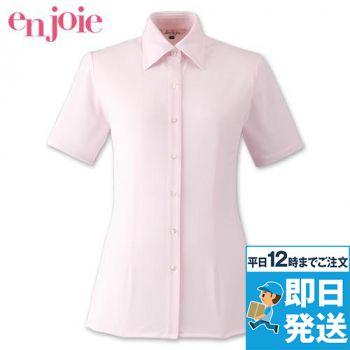 en joie(アンジョア) 06165 シワになりにくくストレッチで透け防止の半袖ニットシャツ