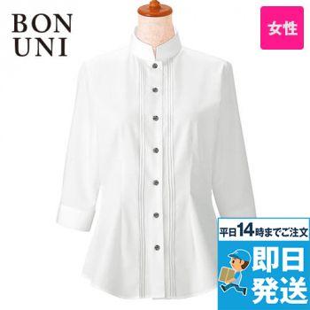 24224 BONUNI(ボストン商会) シャツ/七分袖(女性用)