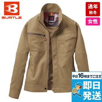バートル 7088 制電ストレッチレディースジャケット(JIS T8118適合)(女性用)