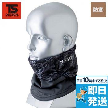 84292 TS DESIGN [秋冬用]防寒ネックウォーマー マイクロフリース(男女兼用)