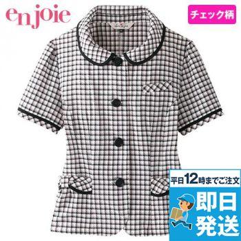 en joie(アンジョア) 26390 丸襟とポケットのリボンがかわいいチェック柄オーバーブラウス 93-26390