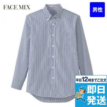 FB5030M FACEMIX 長袖調温シャツ(男性用)