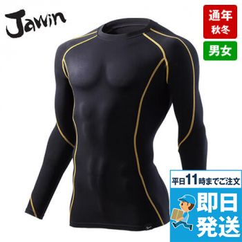 52034 自重堂JAWIN 綿素材長袖