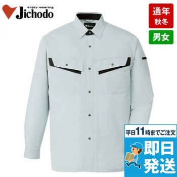 86004 自重堂 エコ製品制電長袖シャツ(JIS T8118適合)