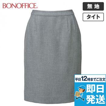 LS2752 BONMAX/プラティーヌ ストレッチ素材のタイトスカート 無地