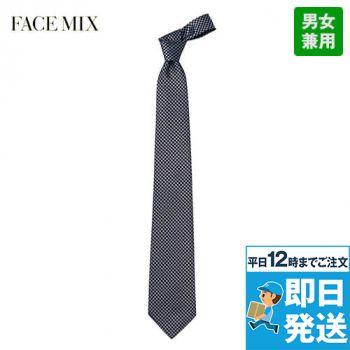 FA9185 FACEMIX ネクタイ(千鳥柄)(男女兼用)