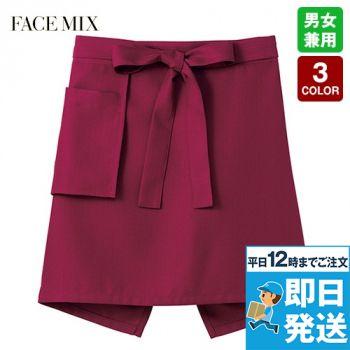 FK7152 FACEMIX 和ショートエプロン(男女兼用)