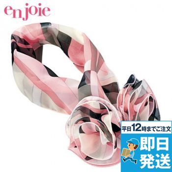 en joie(アンジョア) OP127 お花がモチーフのコサージュ・ループスカーフ 93-OP127